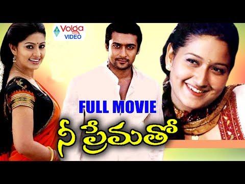 Nee Prematho Telugu Full Movie   Telugu...