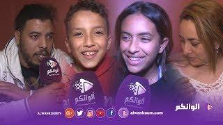 "Gnawi- WARINI MNIN NDOUZ حصري...لكناوي و أبطال فيديو كليب ""وريوني منين ندوز"" في لقاء خاص"