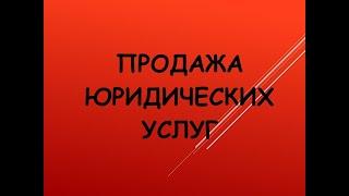 Владимир Попов БестЮрист отзывы клиентов. Автор: Воронин Андрей. Источник: прислан по емайл