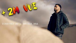 ROCCO Feat Cheb Bechir Yal Ghorba | أحلى أغنية الغربة  2019