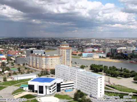 наш город Атырау