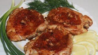 Цыпленок Табака (Тапака) или бёдрышки Тапака.