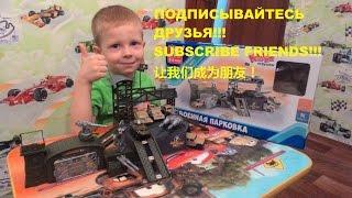 Трейлер моего канала!!! Машинки, игрушки, хотвилс, маквин и многое другое