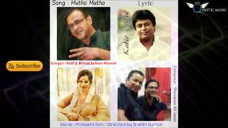 Bangla New Song 2015 || Mutho Mutho Shopno By Asif & Munni -  (Audio Jukebox)