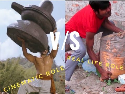 Cinematic Role V/s Real Life Role | Funny Video | Shiv RD  (Binod) | Chiranjit Rabidas / Baaghi 2.