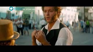 Спасти Пушкина - промо фильма на TV1000 Русское кино