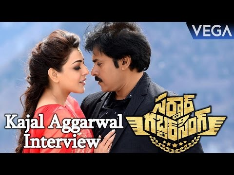 Kajal Aggarwal Interview About Sardar Gabbar Singh Movie