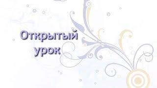 Promo-video. Открытый урок Латино-американских танцев, Усть-Каменогорск/ Studio Sky