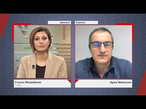 Армяне Израиля готовят новый, профессионально оформленный иск против продажи оружия Азербайджану