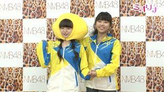 NMB48ミオリナがしずるの「酸っぱい青春コント」完コピに挑戦 市川美織...