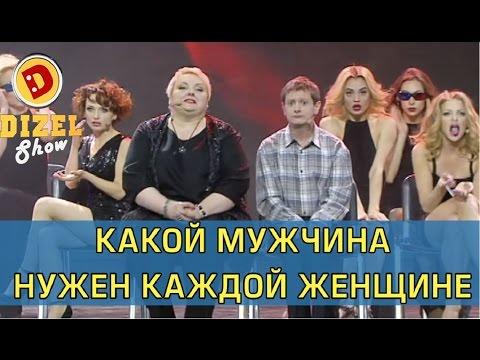 Шоу Камеди Клаб смотреть