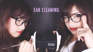 ASMR. Twin Doctors Ear Cleaning w/Dental Pick (No Talking)