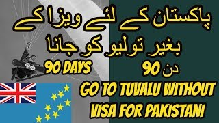 pakistan to tuvalu visa not required 90days 2018 in hindi and urdu