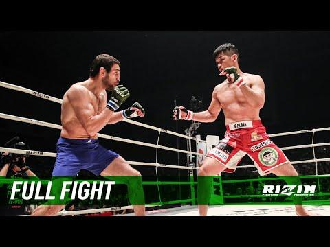 Full Fight | 石渡伸太郎 vs. アクメド・ムサカエフ / Shintaro Ishiwatari vs. Akhmed Musakaev - 10/15/2017