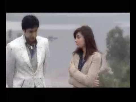 Janay Kyon - Trailer