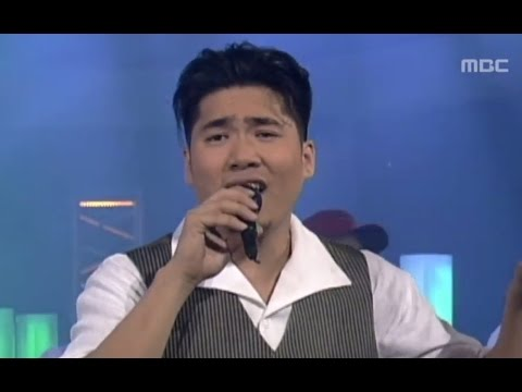 Solid - Soul mate, 솔리드 - 천생연분, MBC Top Music 19960720