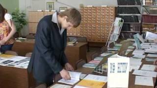 Библиотека КФ НГПУ