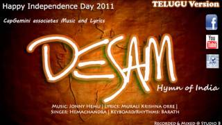 Indian Independence day  song 2011 desam telugu audio