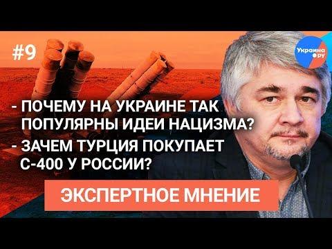 Ростислав Ищенко отвечает на вопросы зрителей #9