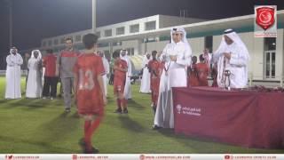 تتويج لخويا تحت 13 سنة (الواعدين) ببطولة الكأس  لموسم 2017/2016