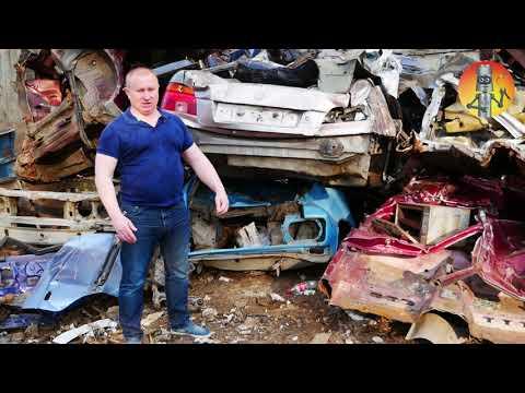 Как сдать авто в металлолом и заработать больше