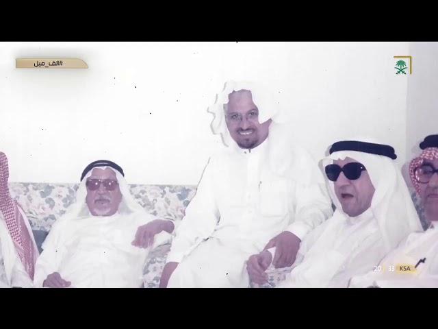 برنامج | #ألف_ميل | الموسم الأول | الحلقة الثالثة | معلومات عن  الدكتور عبدالرحمن الزامل.