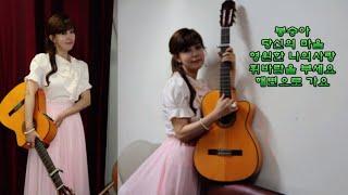 최백호의낭만시대 21.08.02 (김희진 5곡-봉숭아,…