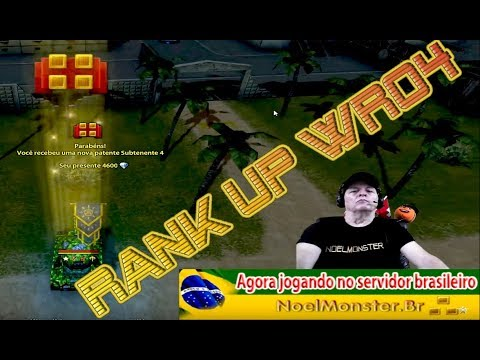 Rank Up to Warrant Officer 4 on Brazilien Server