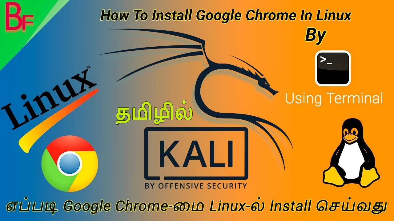 Chrome Browser Install In Kali Linux  - தமிழில்