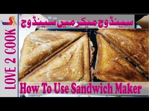 Sandwich Maker Recipes-How To Make Sandwich-Making Sandwich 2019