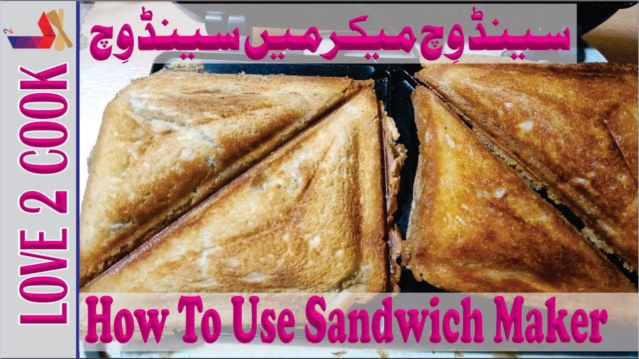 Sandwich Maker Recipes-How To Make Sandwich-Making Sandwich 8