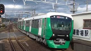 静岡鉄道A3000形 A3003・A3004 ミュージックホーン♪