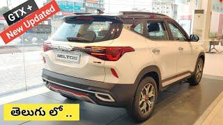 Kia Seltos GTX Plus 6AT CRDI VGT detail walk around review in Telugu ₹- 21 Lakhs |Krrishh tutorial