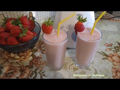 Блюда из молока — 162 рецепта с фото. Что приготовить из
