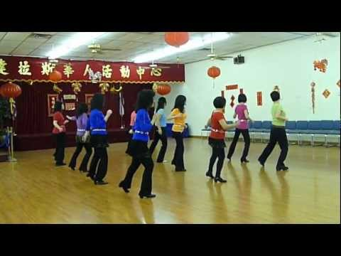 I'm In Love - Line Dance (Dance & Teach)
