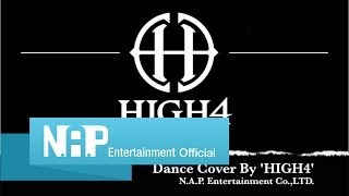 C2C 'Down The Road' Dance Cover by HIGH4 (???)