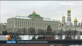 США и Россия на пороге новой дипломатической войны