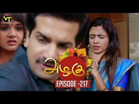 Azhagu - Tamil Serial | அழகு | Episode 217 | Sun TV Serials | 04 Aug  2018 | Revathy | Vision Time