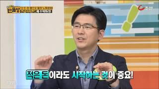 만물상 1% 저금리시대 13 2% 세금 53만원 돌려받는 연금저축펀드