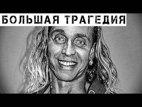 Сергей Глушко умирает в реанимации: Что произошло с мужем Королёвой?