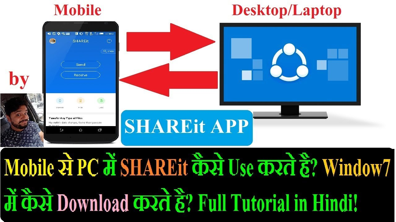 shareit app for hp laptop windows 10 free download