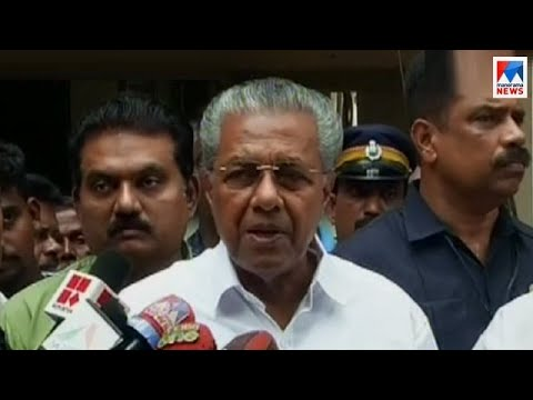 Attack to Trivandrum Mayor is planned attempt by RSS: CPM