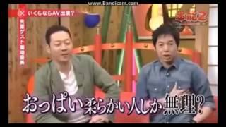今田耕司 東野幸治 雨上がり決死隊 菊地亜美 大川藍. 【ホットニュース...