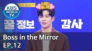 Boss in the Mirror | 사장님 귀는 당나귀 귀 EP.13 [SUB : ENG, THA/2019.08.04]
