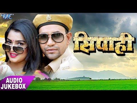 2017 का सबसे हिट गाना - Sipahi - Dinesh Lal Yadav
