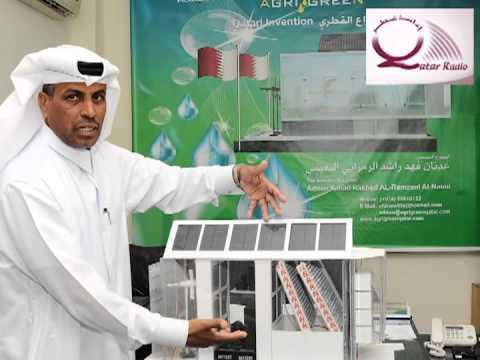 qatar Radio