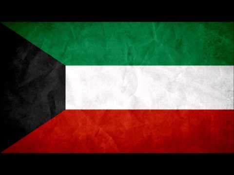"""National Anthem of Kuwait """"Al-Nasheed Al-Watani"""""""
