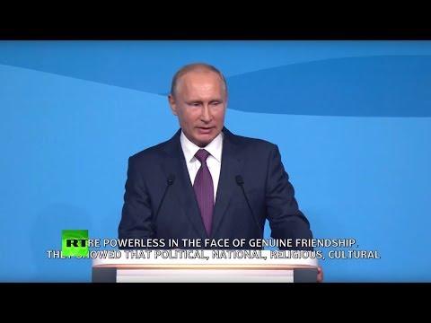 Путин на открытии  XIX Всемирного фестиваля молодежи и студентов