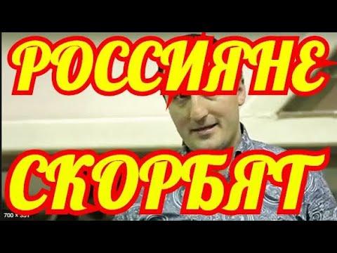 РОССИЯ РЫДАЕТ....ЕГО ТЕЛО НАШЛИ ВОЗЛЕ МАШИНЫ...КОМУ МЕШАЛ ЛЕГЕНДА БОКСА.