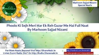 Marhoom Sajjad Nizami Naat